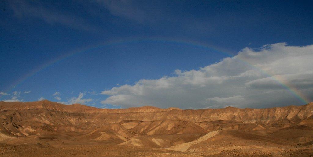 קשת בענן צולמה במדבר יהודה