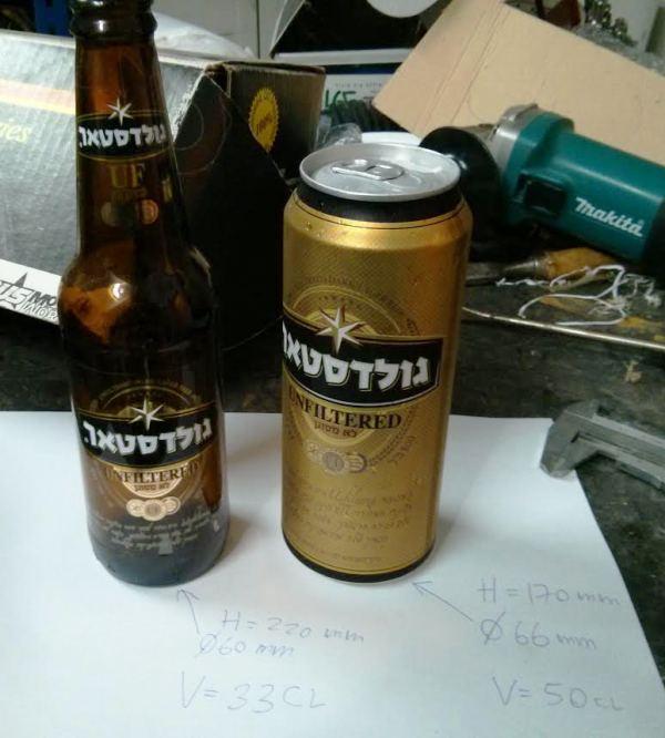 Name:  בירה.jpg Views: 1649 Size:  50.6 קילובייט
