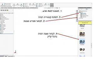 Click image for larger version.  Name:Slide1.JPG Views:46 Size:49.0 קילובייט ID:124256