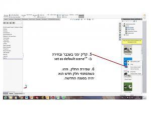 Click image for larger version.  Name:Slide2.JPG Views:41 Size:54.2 קילובייט ID:124257